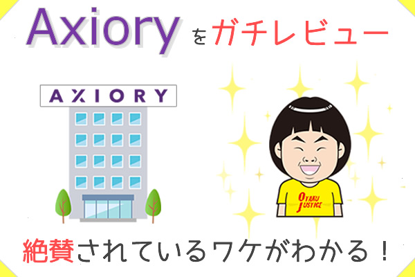 axiory-review1