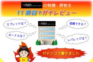 FXotaku_1214-01