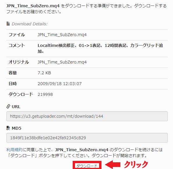 JPN_Time_SubZeroのダウンロード画面