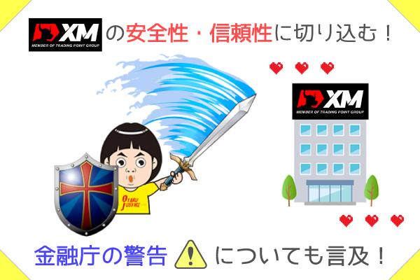 otaku_eyecatch_xm_kirikomi